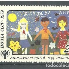 Sellos: YT 4622 RUSIA 1979. Lote 147628144
