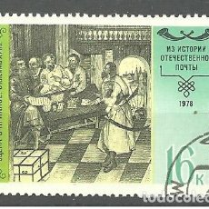 Sellos: YT 4558 RUSIA 1978. Lote 147579614
