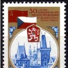 Sellos: RUSIA 1975 - 30 ANIVERSARIO DE LA LIBERACION DE CHECOSLOVAQUIA - YVERT Nº 4129**. Lote 139809842