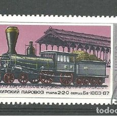Sellos: YT 4477 RUSIA 1978. Lote 147580265