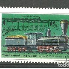 Sellos: YT 4476 RUSIA 1978. Lote 147580308