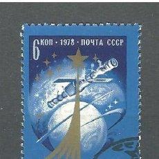 Sellos: YT 4471 RUSIA 1978. Lote 147627920