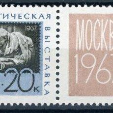 Sellos: RUSIA 1967 IVERT 3232 *** 50º ANIVERSARIO DE LA REVOLUCIÓN DE OCTUBRE Y EXPOSICIÓN FILATÉLICA MOSCU. Lote 140015098