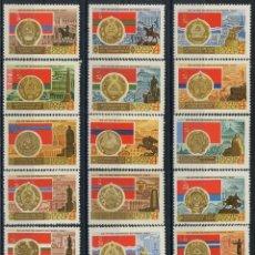 Sellos: RUSIA 1967 IVERT 3240/55 *** 50º ANIVERSARIO DE LA REVOLUCIÓN DE OCTUBRE - BANDERAS Y ESCUDOS. Lote 140015938