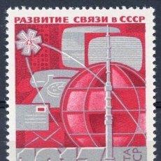 Sellos: RUSIA 1967 IVERT 3256 *** DESARROLLO DE LAS COMUNICACIONES. Lote 140016314