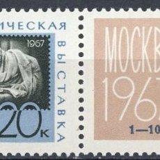 Sellos: RUSIA 1967 IVERT 3277 *** 50º ANIVERSARIO DE LA REVOLCIÓN DE OCTUBRE Y EXPOSICIÓN FILATELICA MOSCU. Lote 140016650