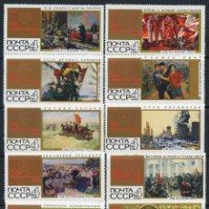 Sellos: RUSIA 1967 IVERT 3287/96 *** 50º ANIVERSARIO DE LA REVOLCIÓN DE OCTUBRE . Lote 140017366