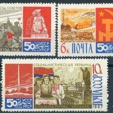 Sellos: RUSIA 1967 IVERT 3305/7 *** 50º ANIVERSARIO DE LA REPUBLICA SOVIETICA DE UCRANIA. Lote 140017854