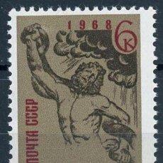 Sellos: RUSIA1968 IVERT 3395 *** SOLIDARIDAD CON LOS OPOSITORES GRIEGOS. Lote 140018950