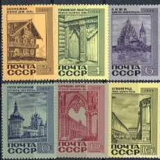 Sellos: RUSIA 1968 IVERT 3453/58 *** MONUMENTOS DE LA ARQUITECTURA. Lote 140019674