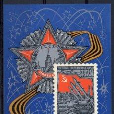 Sellos: RUSIA 1968 HB IVERT 49 *** 50º ANIVERSARIO DE LA ARMADA ROJA. Lote 140020638