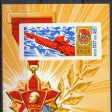 Sellos: RUSIA 1968 HB IVERT 51 *** 50º ANIVERSARIO DE LOS KOMSOMOLS. Lote 140020854
