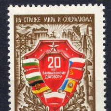 Sellos: RUSIA 1975 - 30 ANIVERSARIO DEL PACTO DE VARSOVIA - YVERT Nº 4136**. Lote 140143602