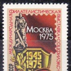Sellos: RUSIA 1975 - EXPOSICION FILATELICA SOZPHILEX 75 - YVERT Nº 4143**. Lote 140144382