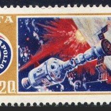 Sellos: RUSIA 1975 - COOPERACION ESPACIAL CON LOS U.S.A. - YVERT Nº 4144**. Lote 140144814