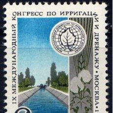 Sellos: RUSIA 1975 - IX CONGRESO INTERNACIONAL DE IRRIGACION. - YVERT Nº 4150**. Lote 140144974