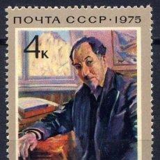 Sellos: RUSIA 1975 - CENTENARIO DEL POETA ARMENIO AVETIK ISSAKIAN - YVERT Nº 4174**. Lote 140373238