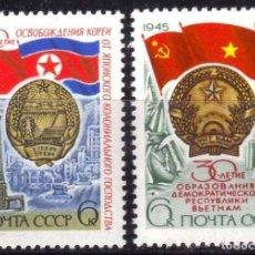 Sellos: RUSIA 1975 - 30 ANIVERSARIO DE LA LIBERACION DE COREA Y VIETNAM - YVERT Nº 4183-4184**. Lote 140375098