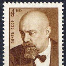 Sellos: RUSIA 1975 - CENTENARIO DEL CIENTIFICO M.P. KONTCHALOVSKY - CRUZ ROJA - YVERT Nº 4189**. Lote 140377606