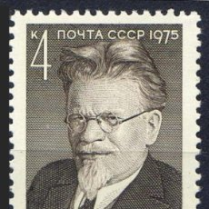 Sellos: RUSIA 1975 - CENTENARIO DE M.I. KALININE - POLITICO - YVERT Nº 4194**. Lote 140403958