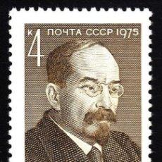 Sellos: RUSIA 1975 - CENTENARIO DE A.W. LOUNATCHARSKY - POLITICO - YVERT Nº 4195**. Lote 140404110