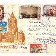 Sellos: SOBRE CIRCULADO MOSCU CON CARTA. AÑO 1959. Lote 142137526