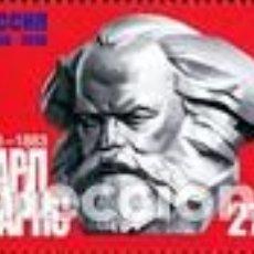 Sellos: RUSIA 2018 ? 2342 200 ° ANIVERSARIO DEL NACIMIENTO DE K.G. MARX , FILÓSOFO, ECONOMISTA MNH**. Lote 142755994