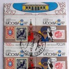 Sellos: RUSIA, BLOQUE DE 6 SELLOS USADOS - EXPO FILATELICA MOSCU 97 . Lote 143022010