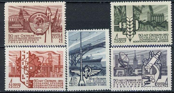 RUSIA 1967 IVERT 3314/8 *** 50º ANIVERSARIO DE LA REVOLUCIÓN DE OCTUBRE (Sellos - Extranjero - Europa - Rusia)