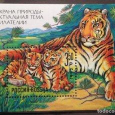 Sellos: RUSIA SELLO NUEVO DE 1992 FAUNA TIGRE. Lote 144624802