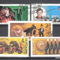Briefmarken - RUSIA (URSS) nº 5660/64º 70 aniversario del circo ruso. Serie completa - 145355070