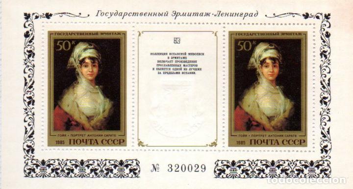 RUSIA.- HOJA BLOQUE DEL AÑO 1984 (Sellos - Extranjero - Europa - Rusia)