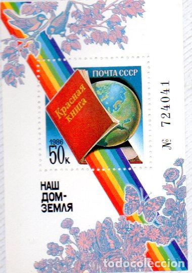 RUSIA.- HOJA BLOQUE DEL AÑO 1986 (Sellos - Extranjero - Europa - Rusia)