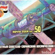 Sellos: RUSIA.- HOJA BLOQUE DEL AÑO 1987. Lote 145421202