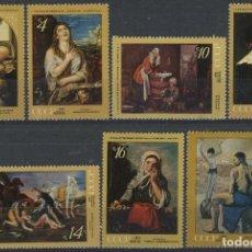 Sellos: RUSIA 1971 IVERT 3737/43 *** CUADROS DE PINTORES EXTRANJEROS DE MUSEOS SOVIETICOS - PINTURA. Lote 145687014