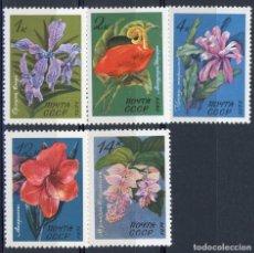 Sellos: RUSIA 1971 IVERT 3791/5 *** FLORES Y PLANTAS TROPICALES - FLORA. Lote 145688198
