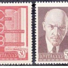 Sellos: RUSIA 1976 - SERIE CORRIENTE MARX Y LENIN - YVERT Nº 4270/4273**. Lote 145731290