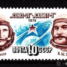 Sellos: RUSIA 1976 - COSMONAUTAS VOLYNOV Y JOLOBOV DE LA SOYUZ 21 - YVERT Nº 4282**. Lote 155905553
