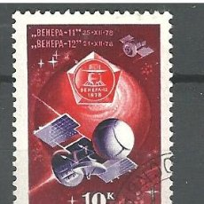 Sellos: YT 4583 RUSIA 1979. Lote 147581210