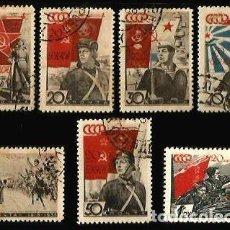 Sellos: RUSIA 1938 EJERCITO ROJO. Lote 147655014