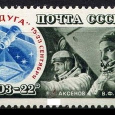Sellos: RUSIA 1976 - LANZAMIENTO DE LA SOYUZ 22 - YVERT Nº 4338**. Lote 155905497