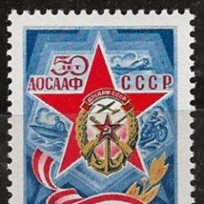 Sellos: RUSIA 1977 - 50 ANIVERSARIO DE LA SOCIEDAD BENEFICA DE LA ARMADA - YVERT Nº 4342**. Lote 205719828