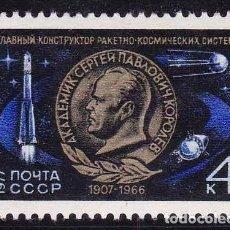 Sellos: RUSIA 1977 - 70 ANIVERSARIO DEL ACADEMICO S.P. KOROLEV - YVERT Nº 4343**. Lote 205720215