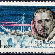 Sellos: RUSIA 1977 - CENTENARIO DEL EXPLORADOR G.Y. SEDOV - YVERT Nº 4345**. Lote 205719873