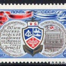 Sellos: RUSIA 1977 - 80 ANIVERSARIO DE LA ACADEMIA DE LA MARINA - YVERT Nº 4350**. Lote 205719938