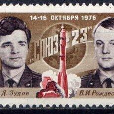 Sellos: RUSIA 1977 - LANZAMIENTO DE LA SOYUZ 23 - YVERT Nº 4353**. Lote 205720172