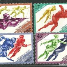 Sellos: RUSIA 1984 IVERT 5071/4 *** JUEGOS OLIMPICOS DE INVIERNO EN SARAJEVO - DEPORTES. Lote 149460194