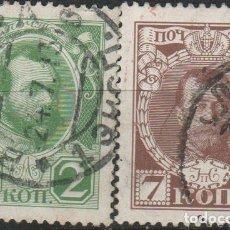 Sellos: LOTE 5 SELLOS RUSIA AÑO 1913. Lote 149704954
