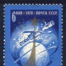 Sellos: RUSIA 1978 - DIA DE LA COSMONAUTICA - YVERT Nº 4471**. Lote 205720256