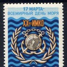 Sellos: RUSIA 1978 - 20 ANIVERSARIO DEL IMCO - ORGANIZACION MARINA CONSULTIVA - YVERT Nº 4484**. Lote 205720108
